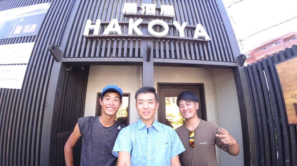 北海道函館の居酒屋「HAKOYA」