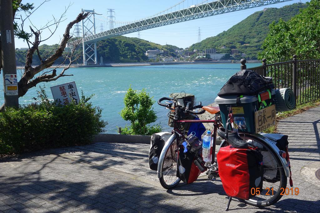 日本一周中 関門海峡