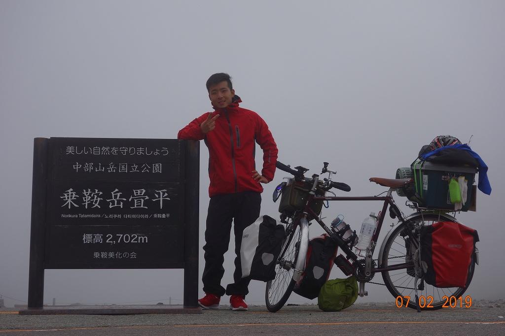 自転車旅で乗鞍岳へ