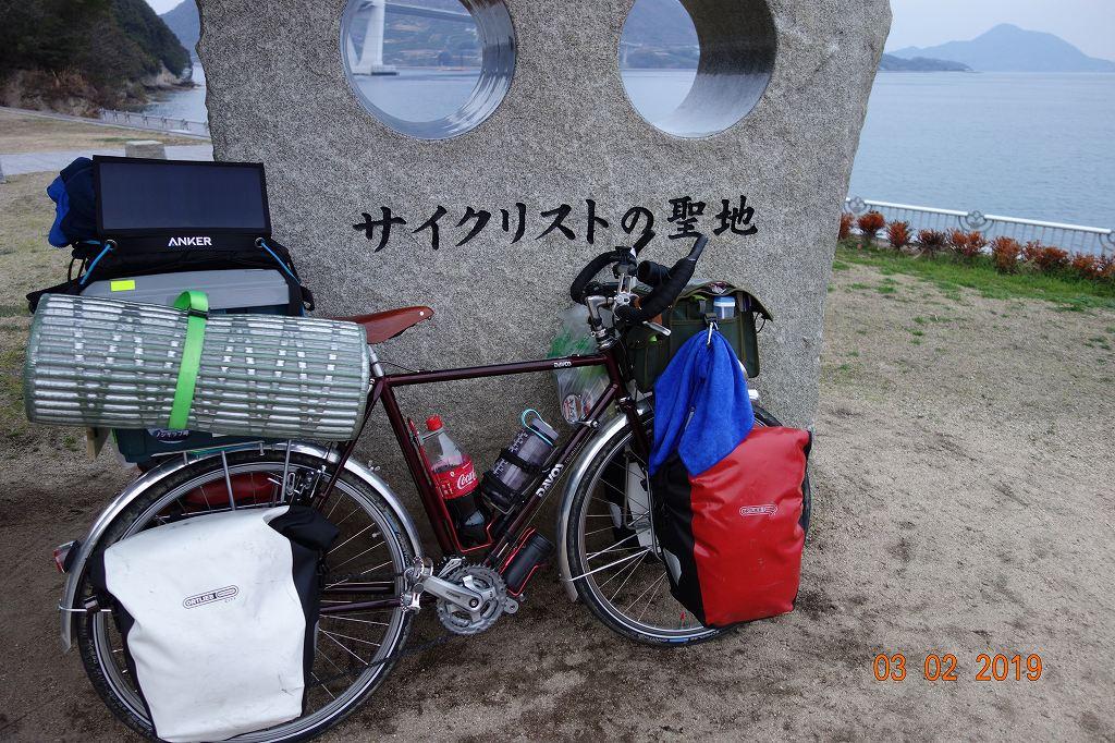 日本一周中にサイクリストの聖地へ