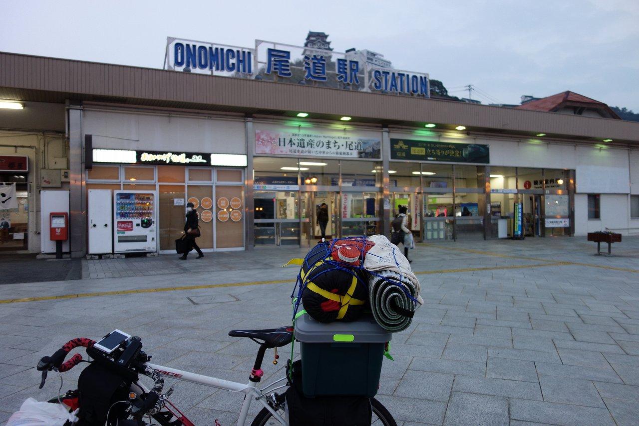 自転車で尾道駅へキャンプツーリング