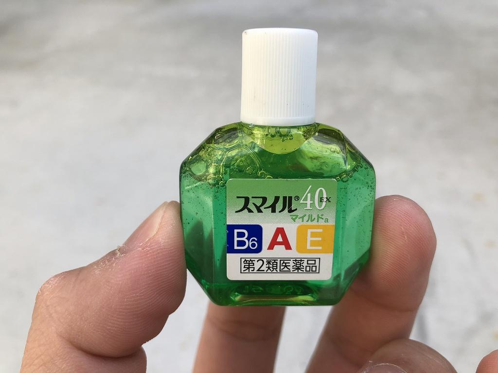 コンパクトな洗剤ボトルとして