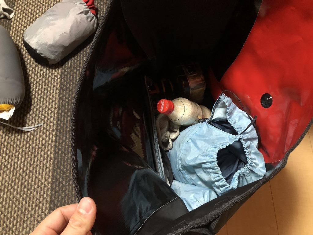 キャンプでお米を持ち運ぶ容器