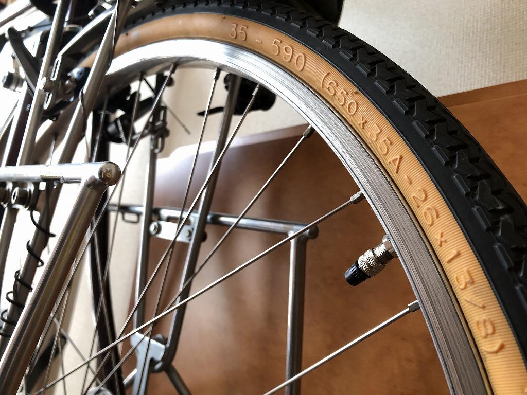 ランドナーに使えるタイヤ(650A,650B,700C)