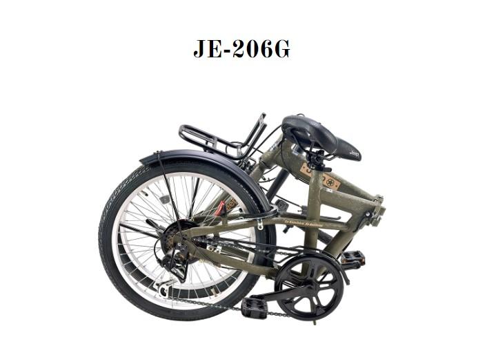 JEEP自転車の折りたたみ方